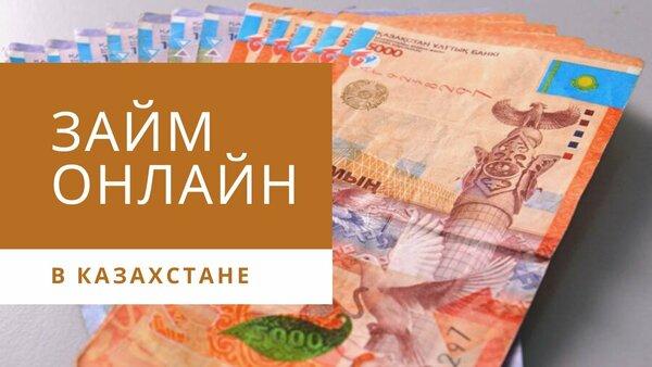 кредитная карта подать заявку в несколько банков