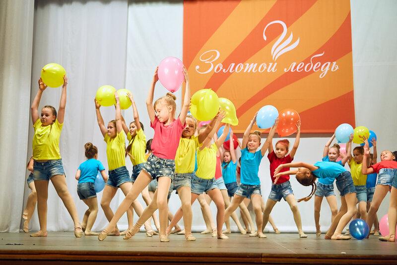Конкурс «Золотой лебедь». Танец с шариками. Октябрь, 2019