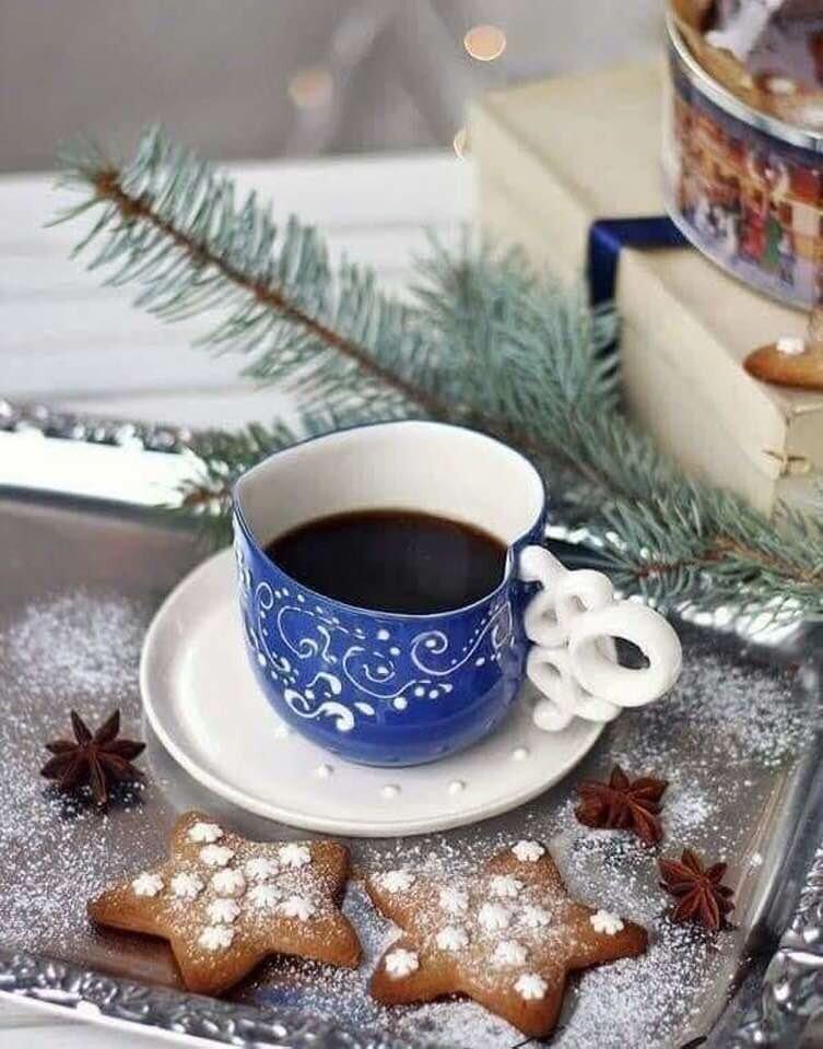 С добрым утром зимой картинки новые