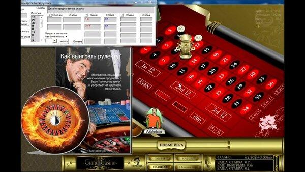игры казино в для программы онлайн