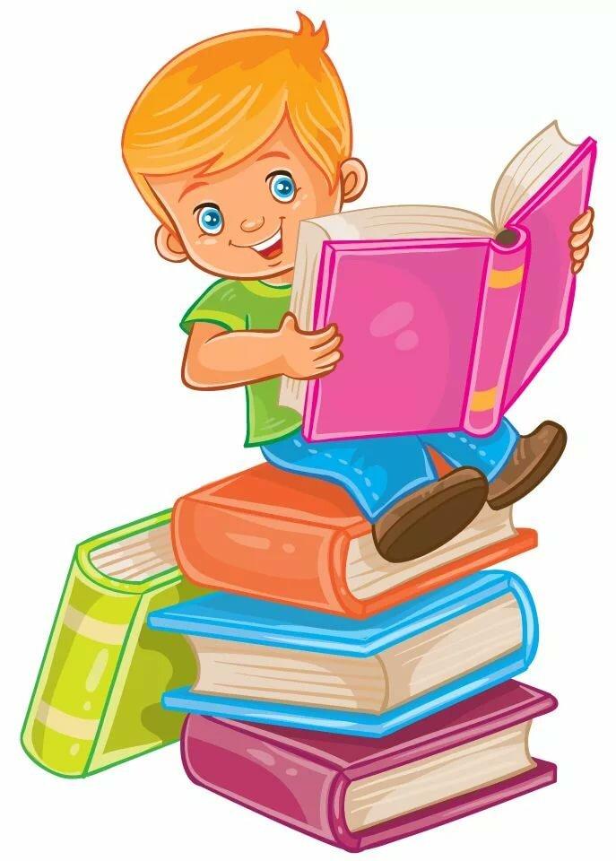Картинка книжка для дошкольников