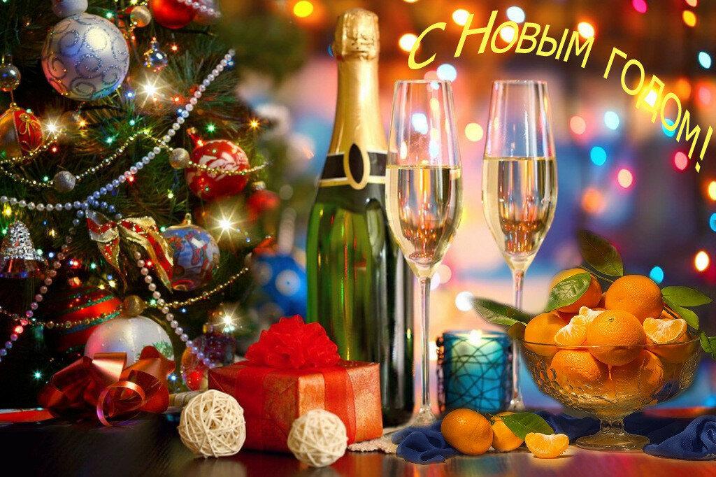 Эксклюзивные поздравление с новым годом