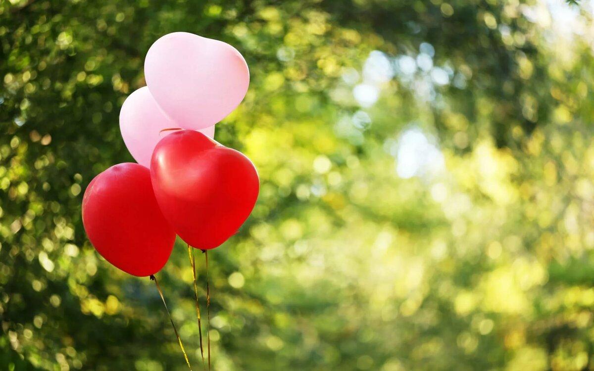 открытка с воздушными шарами в виде сердца решила