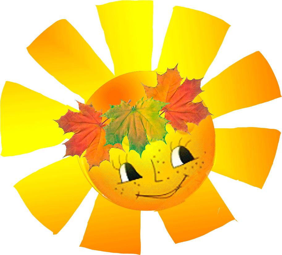 Солнышко с веночком картинки
