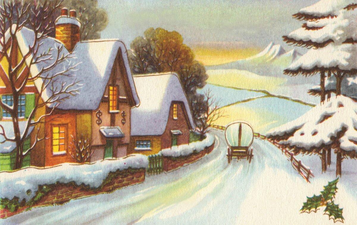 одном советские открытки с зимним пейзажем старом компе, его