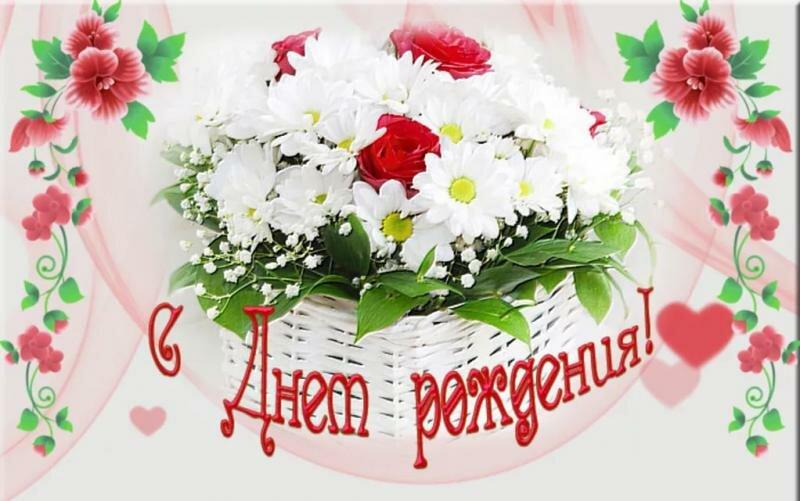 Фото с днем рождения галина васильевна