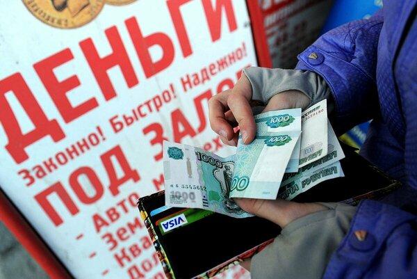 кредитный брокер екатеринбург с плохой кредитной историей