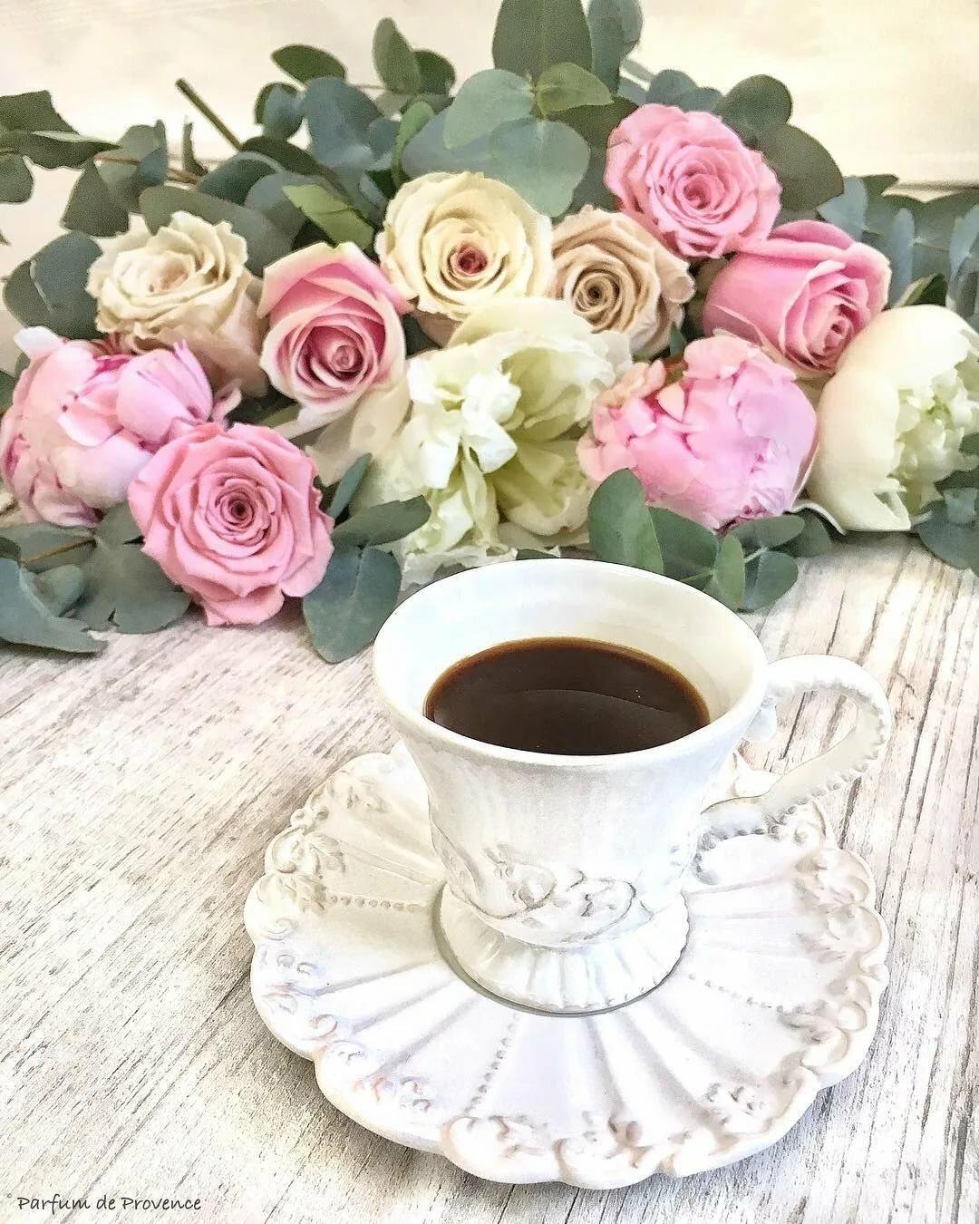 ничего красивые фото цветы и кофе пора