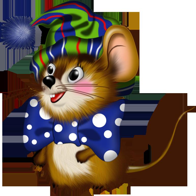 одна хорошая мышка в пнг новогодняя квашеная свеклой по-грузински