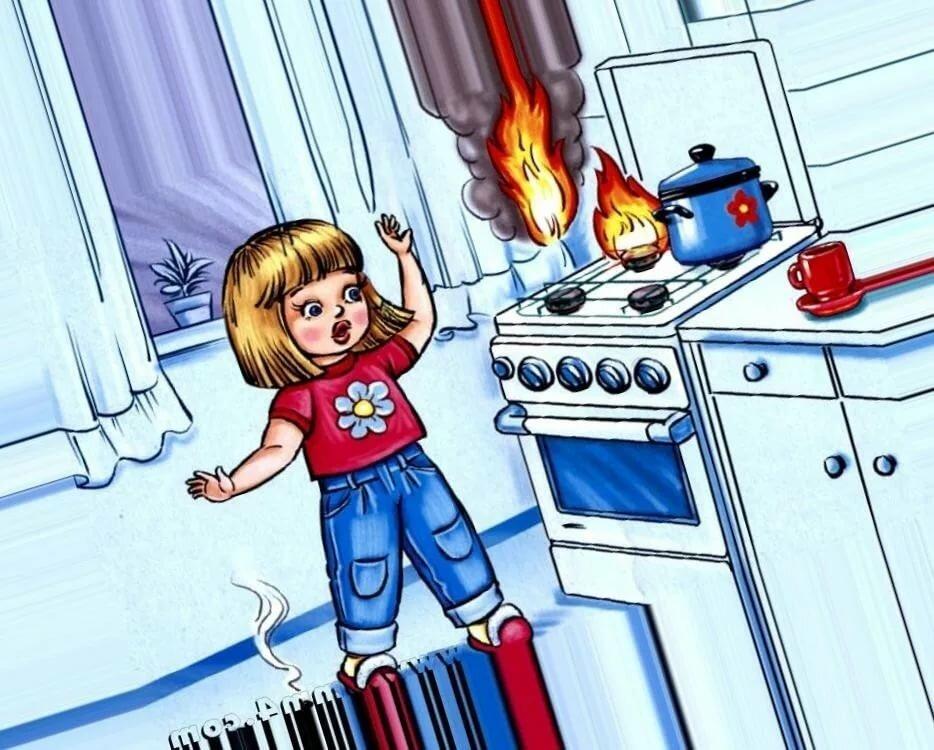 Все для детского сада картинки пожару нет