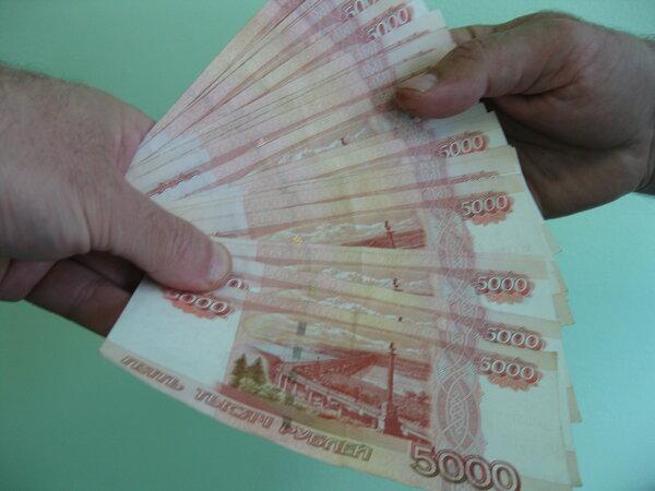 кредит пенсионерам до 75 лет без поручителей в сбербанке отзывы