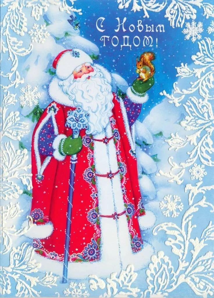Новогодняя открытка дед мороз новогодние портреты больше