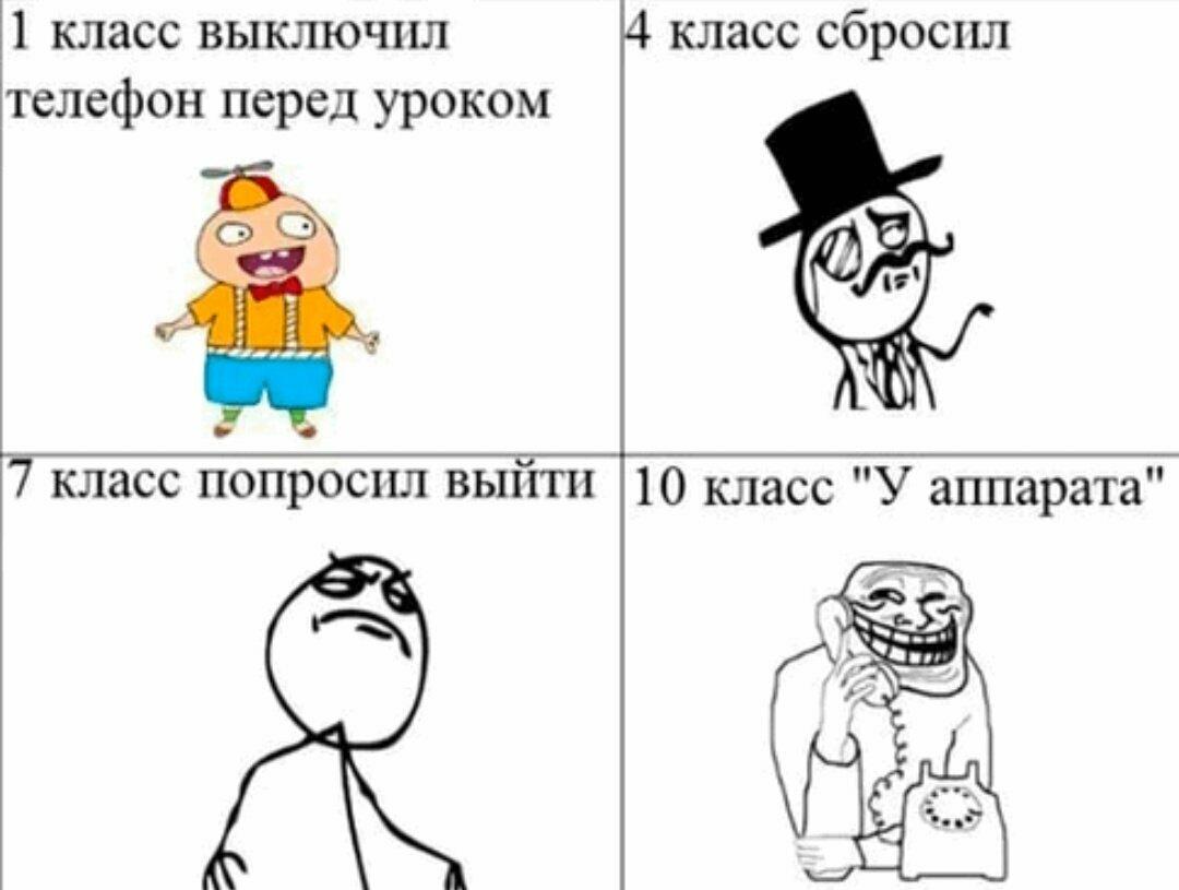 бассейна картинки мемы про школу приколы над учителями дома пенобетона
