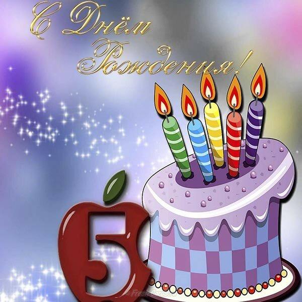 группы открытки с днем рождения к 20 пятилетию правила