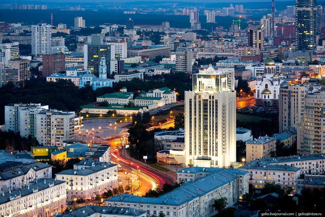 Фото картинки екатеринбурга
