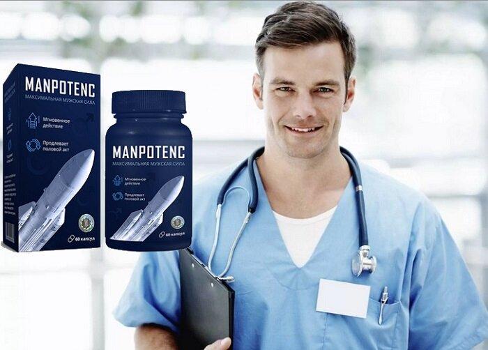 Капсулы MANPOTENC для мужчин в Твери