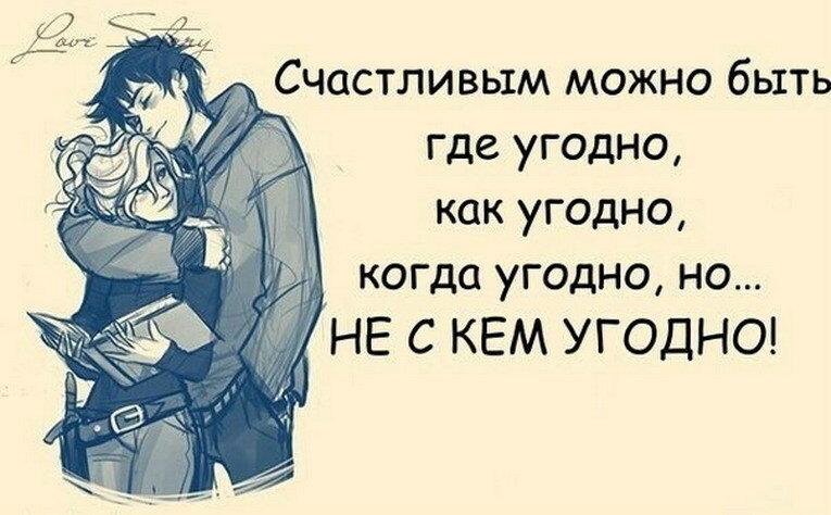 Картинки когда любишь человека