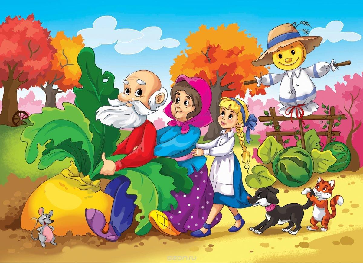 Картинки из сказок детские