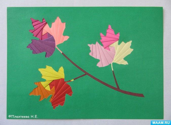 Осенняя открытка в старшей группе, грусти любимому