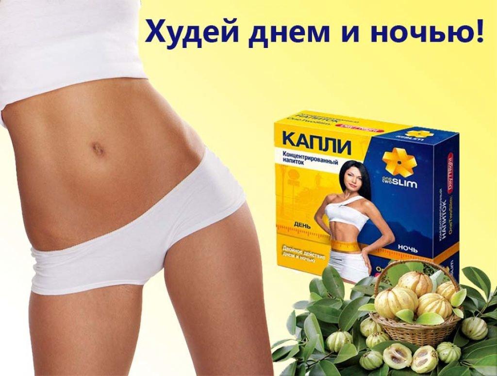 Новые эффективные средства для похудения мощные средства для похудения в аптеках