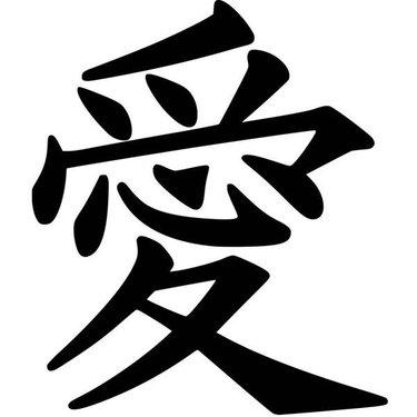 играешь распознавание японских иероглифов с картинки президента был немного