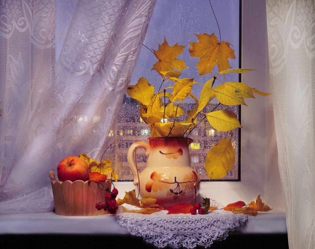 Для фото, открытки добрый вечер осенние красивые