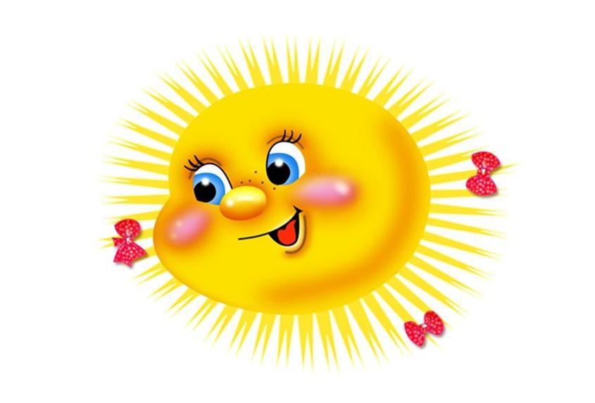 Поздравление, веселое солнышко открытка