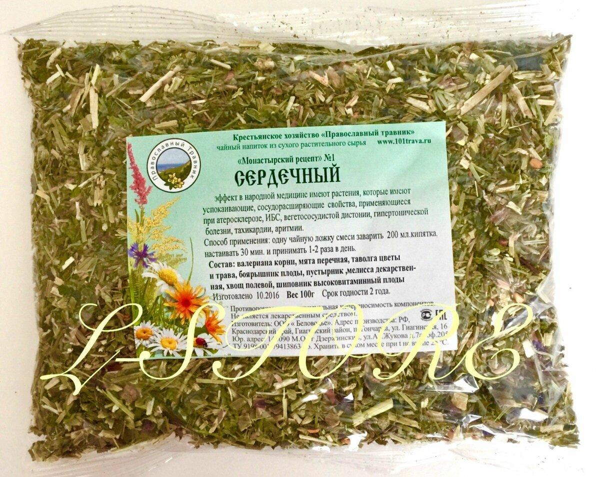 Монастырский сердечный чай в Волгодонске
