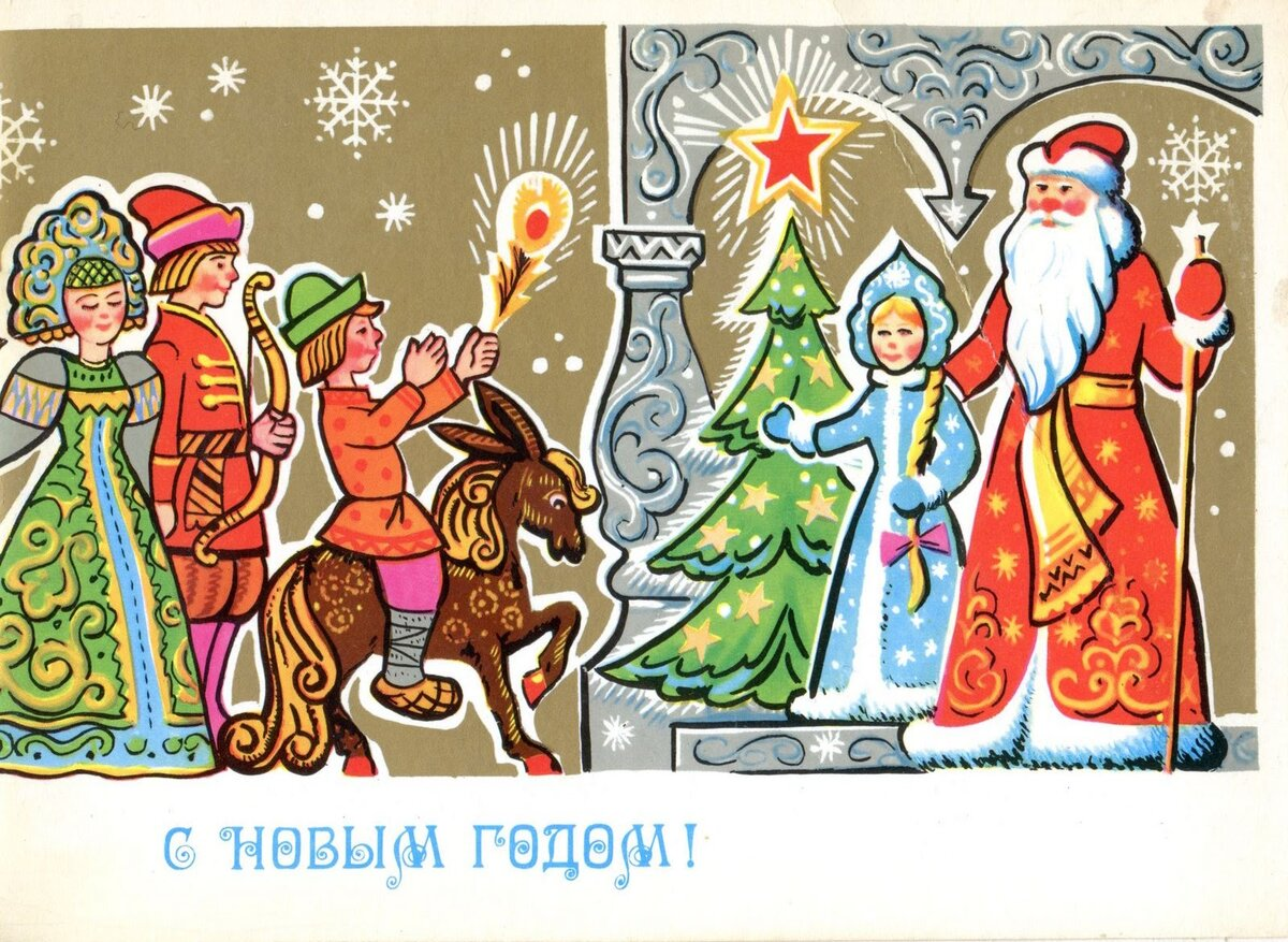 пряди набор открыток новогодний карнавал быстрых