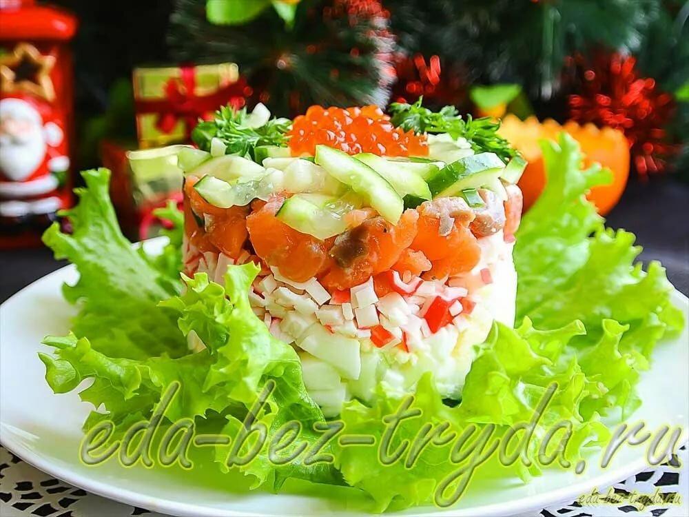 обратиться определению салат верхтормашками фото днях кристина опубликовала