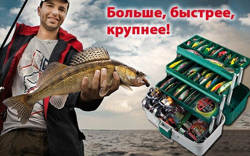 Рыболовный набор фиш эксперт