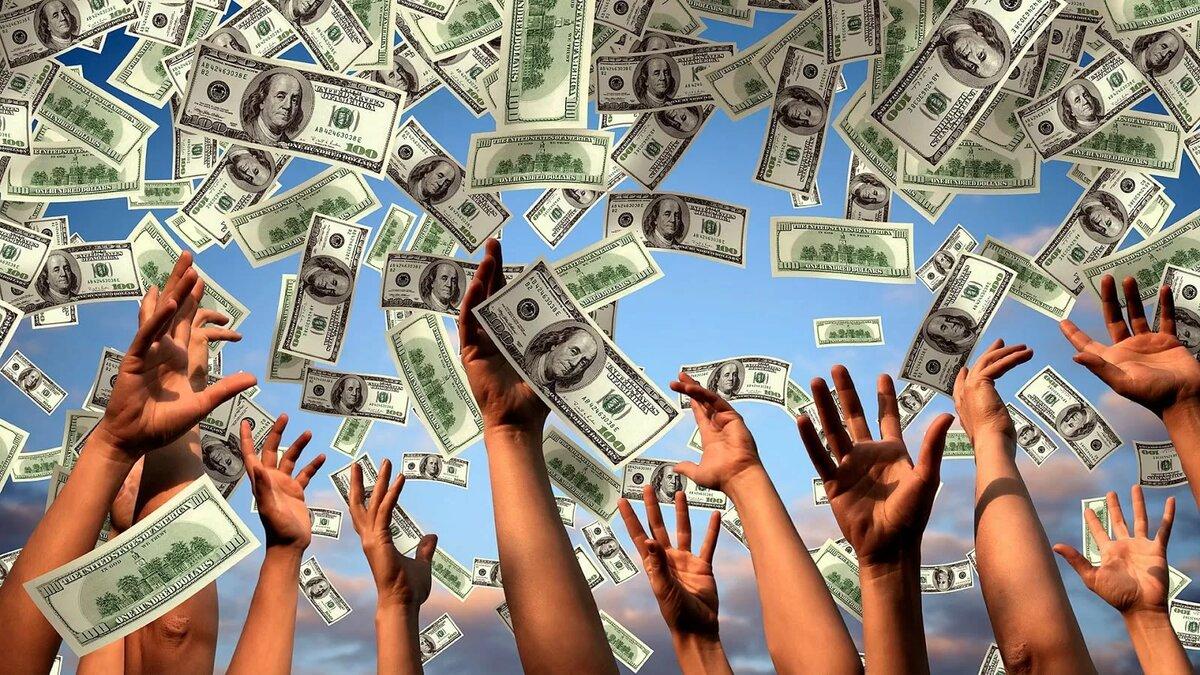 недавних картинки деньги падают в руки картинки