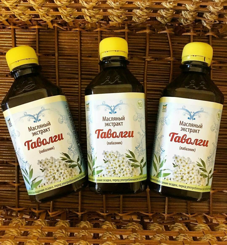 Масляный экстракт Таволги от холестерина в Киселёвске