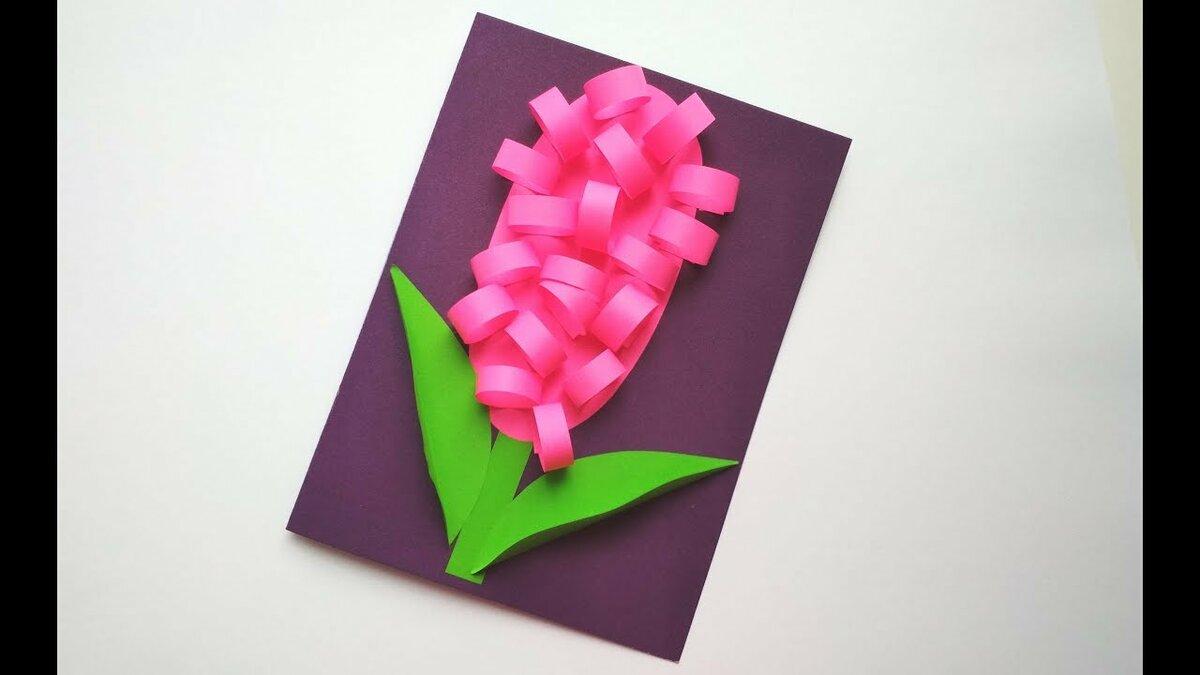 уаз как сделать открытку из бумаги и картона маме на день ждет тебя под