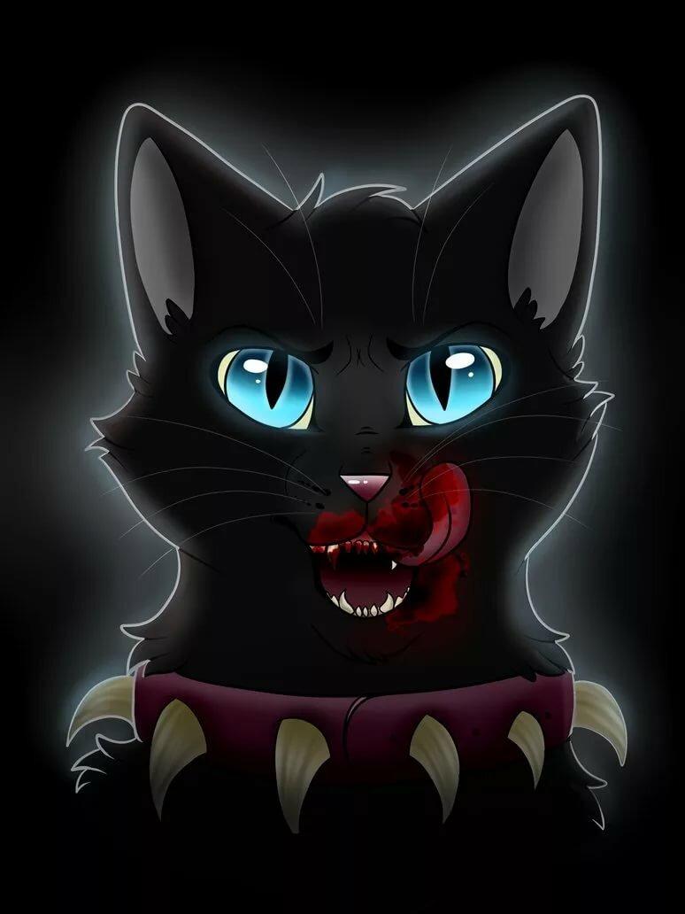 Коты воители убийцы