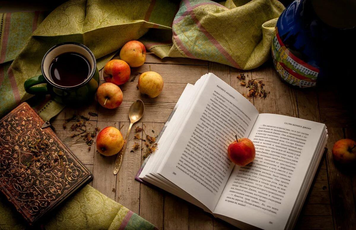 Осенняя картинка с книгой
