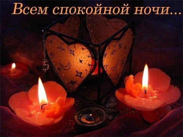 Гифка приятного вечера и спокойной ночи, картинки