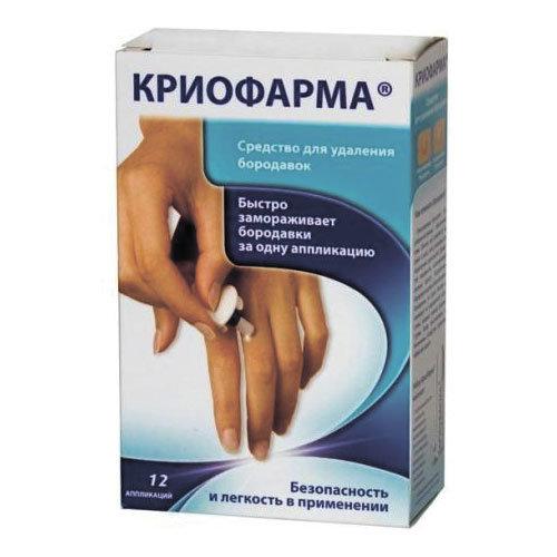 Средство против плоских бородавок - Wicspb.ru