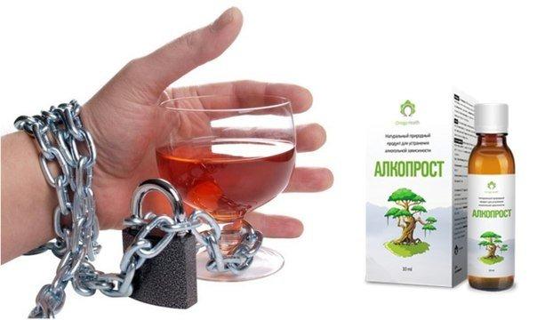 Витамины при алкоголизме: лучшие препараты для восстановления организма