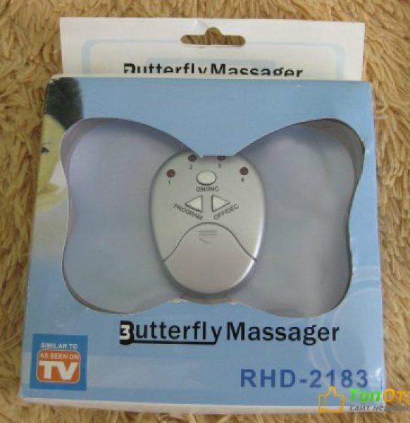 Миостимулятор butterfly. Миостимулятор бабочка butterfly massager.