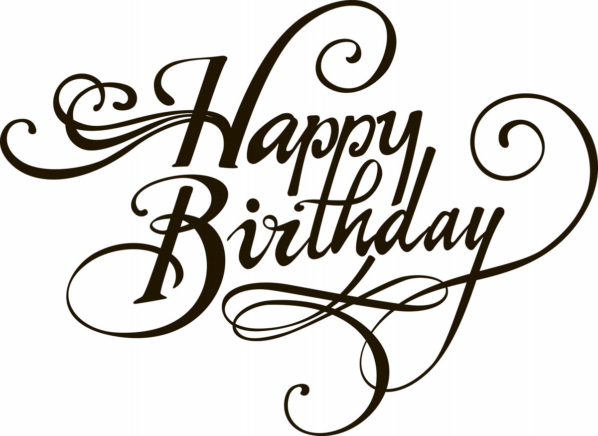 Красивые надписи с днем рождения на английском картинки