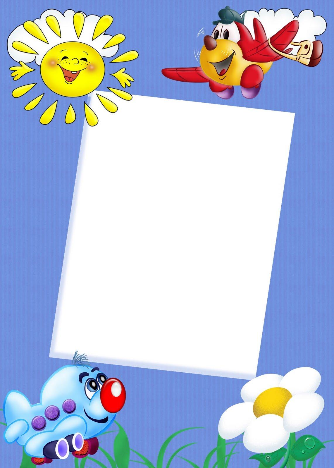 Месяцев, рамки открытки для детского сада