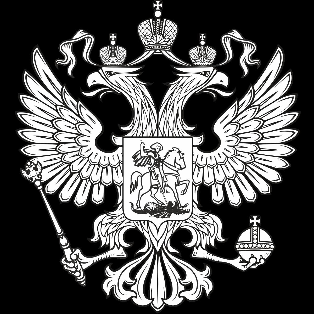 Картинки герб российской федерации, фон