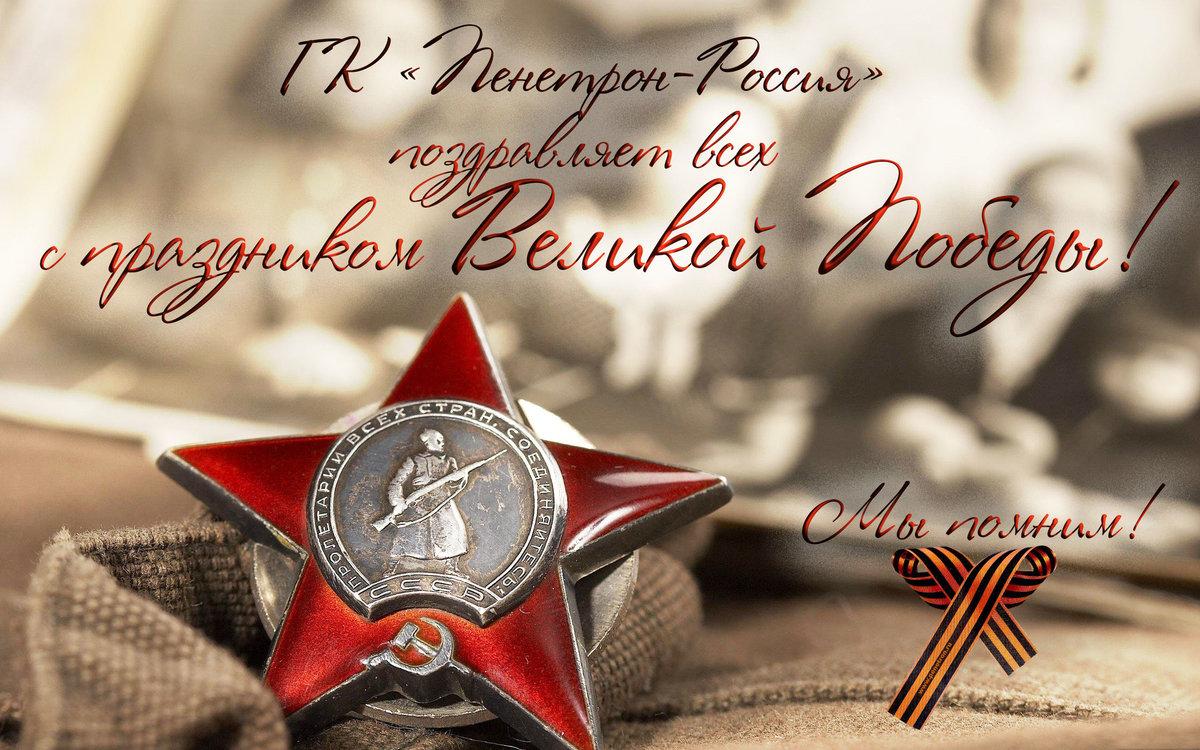 Белгород оптом, анималистические открытки с днем победы