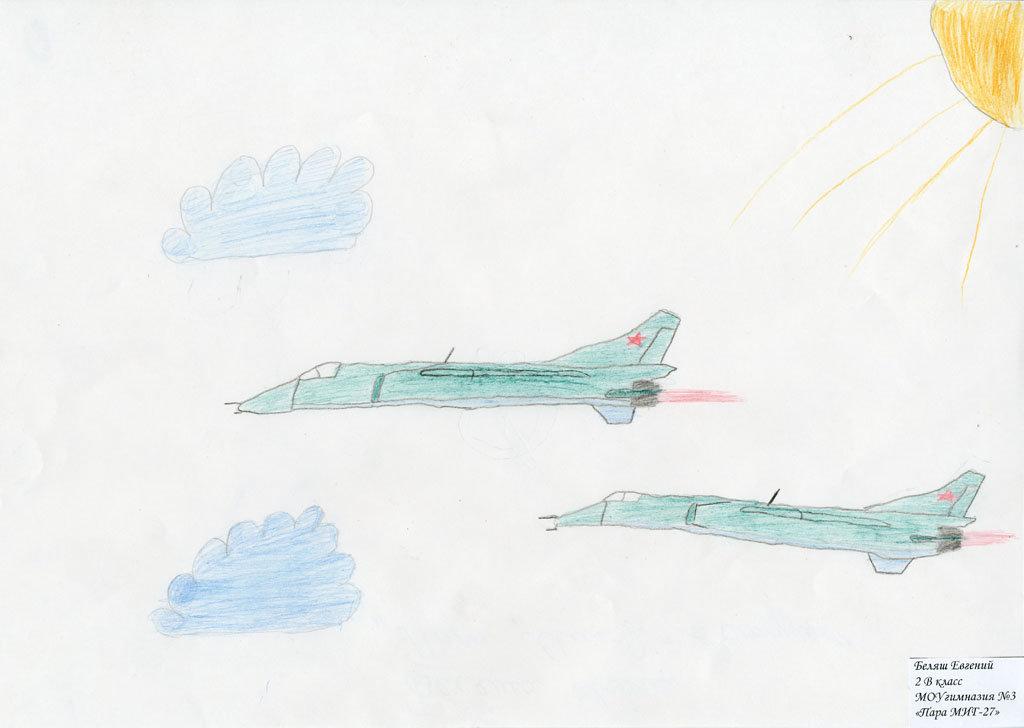 Детские рисунки самолетов карандашом