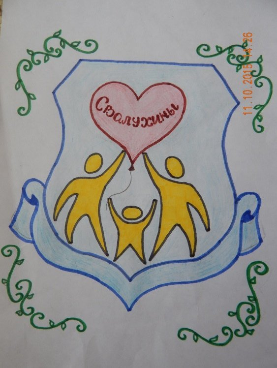Фетра день, как нарисовать красивую картинку поэтапно на тему фамильный знак