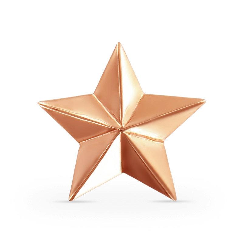 звезды звезды картинки какие