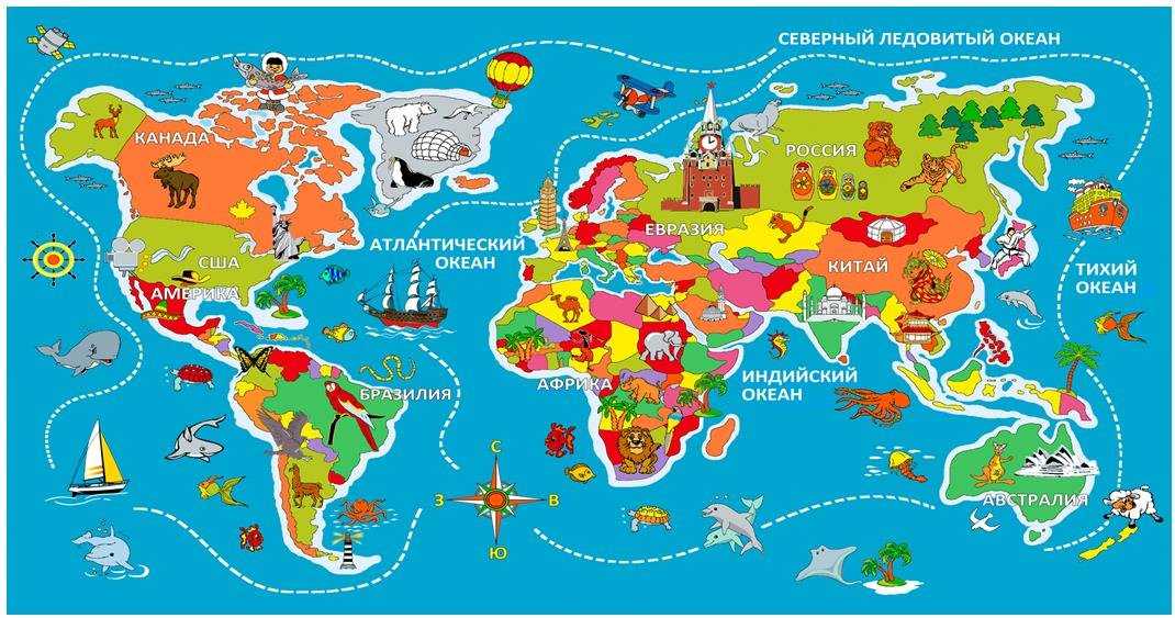 Страны мира картинки для детей