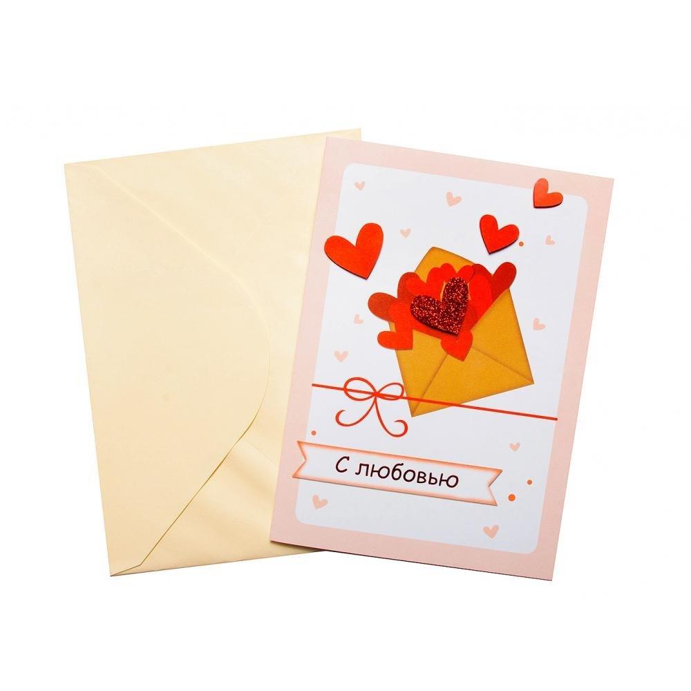 Послание в открытках любимому, картинки