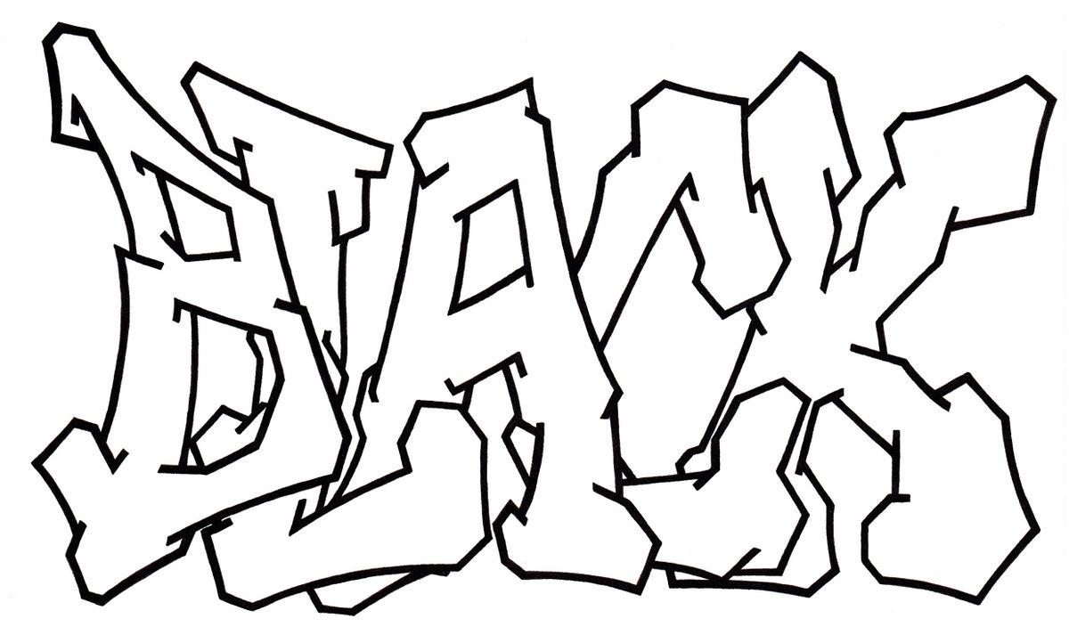 саратова легкие рисунки карандашом граффити имена узнаете, как